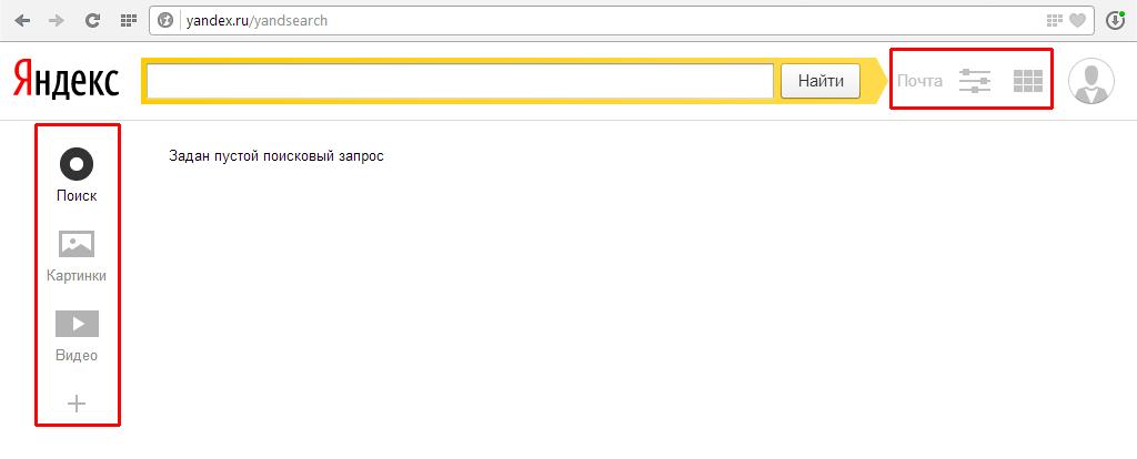 Настройка поисковой системы яндекс