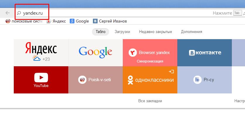 Почему поисковик гугл переходит на яндекс