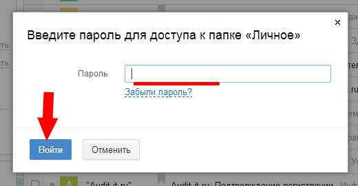 Как сделать переадресацию почты на icloud