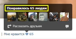 Чужие фотографии ВКонтакте, социальные сети