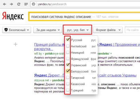 Яндекс запустил аналог foursquare
