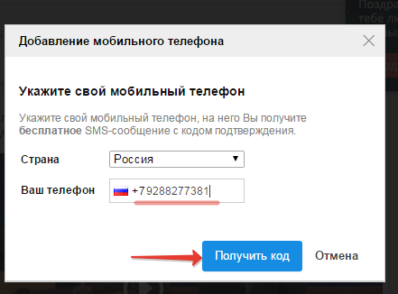 Регистрация в мой мир на mail