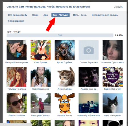 Как сделать опрос Вконтакте - инструкция по созданию и добавлению голосования
