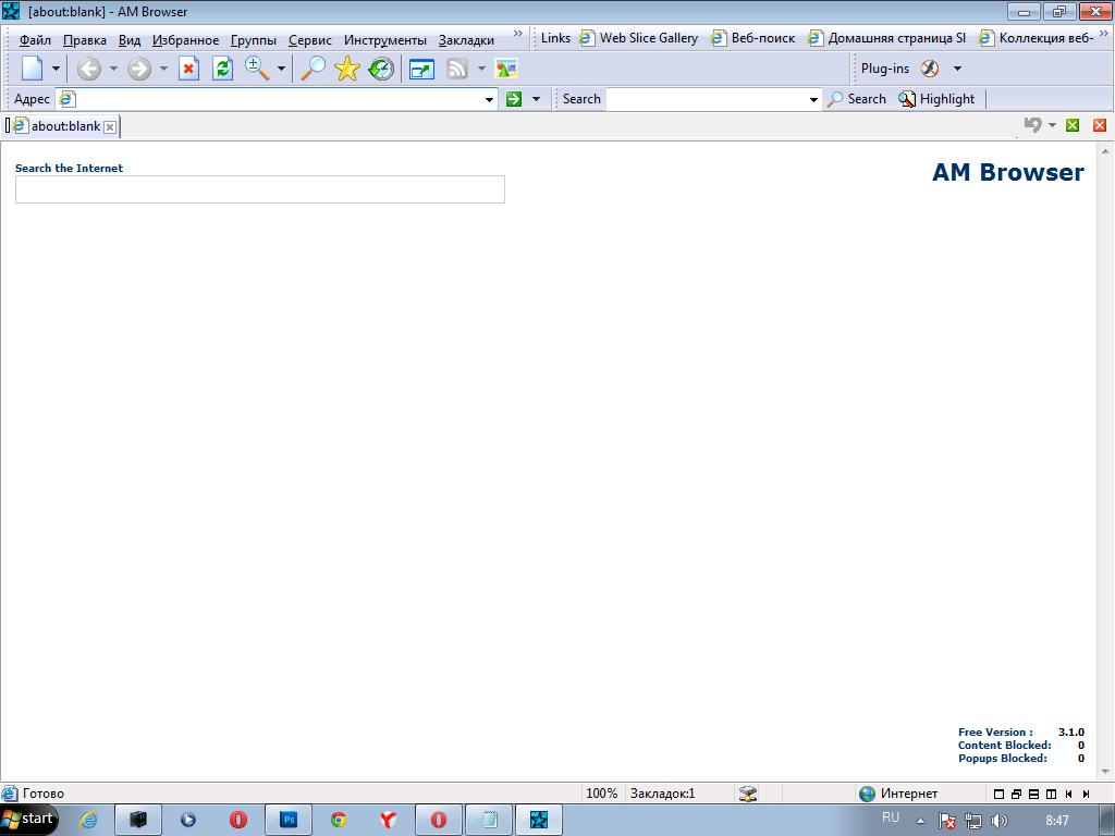 Cписок все браузеры AM Browser