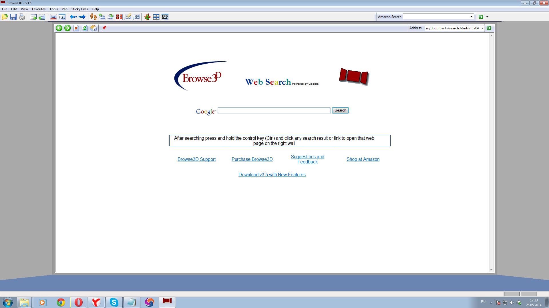 Список все браузеры Browser3D
