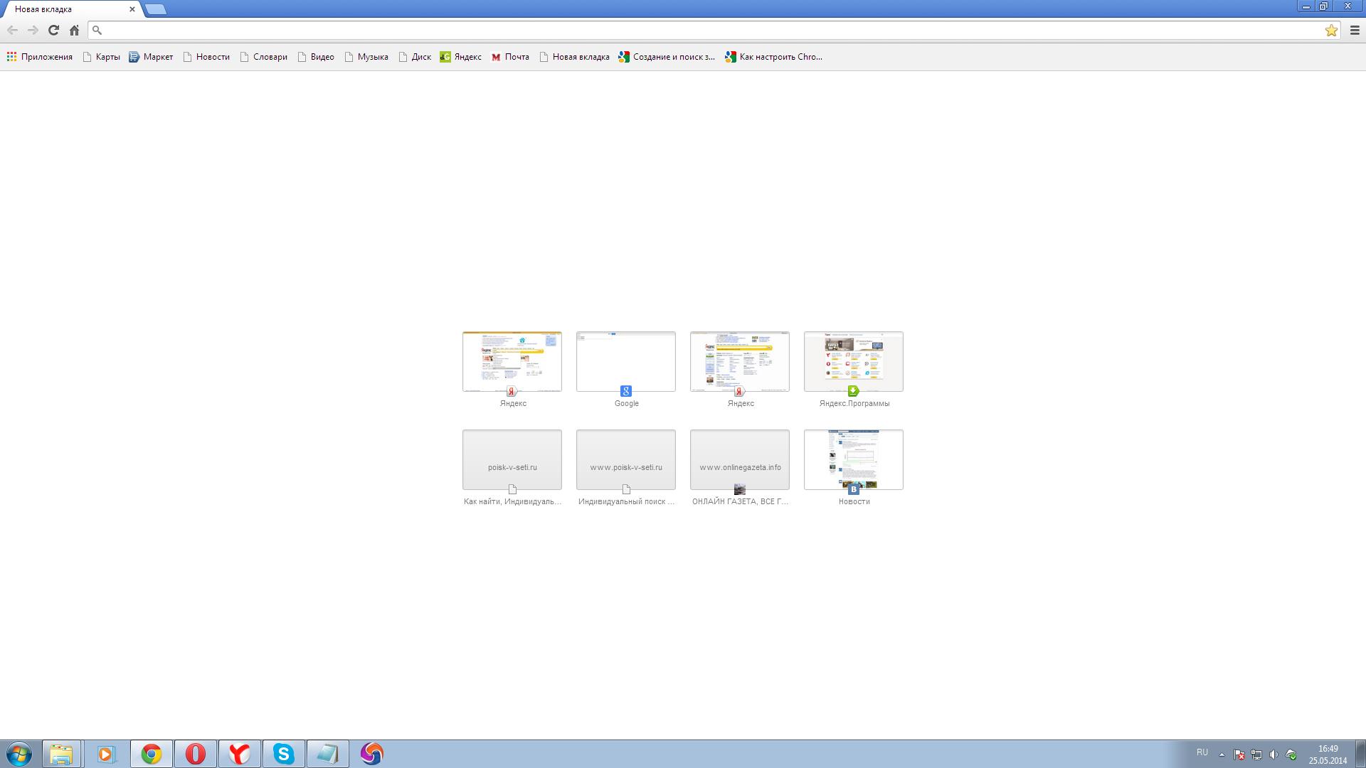 Список все браузеры Google Chrome