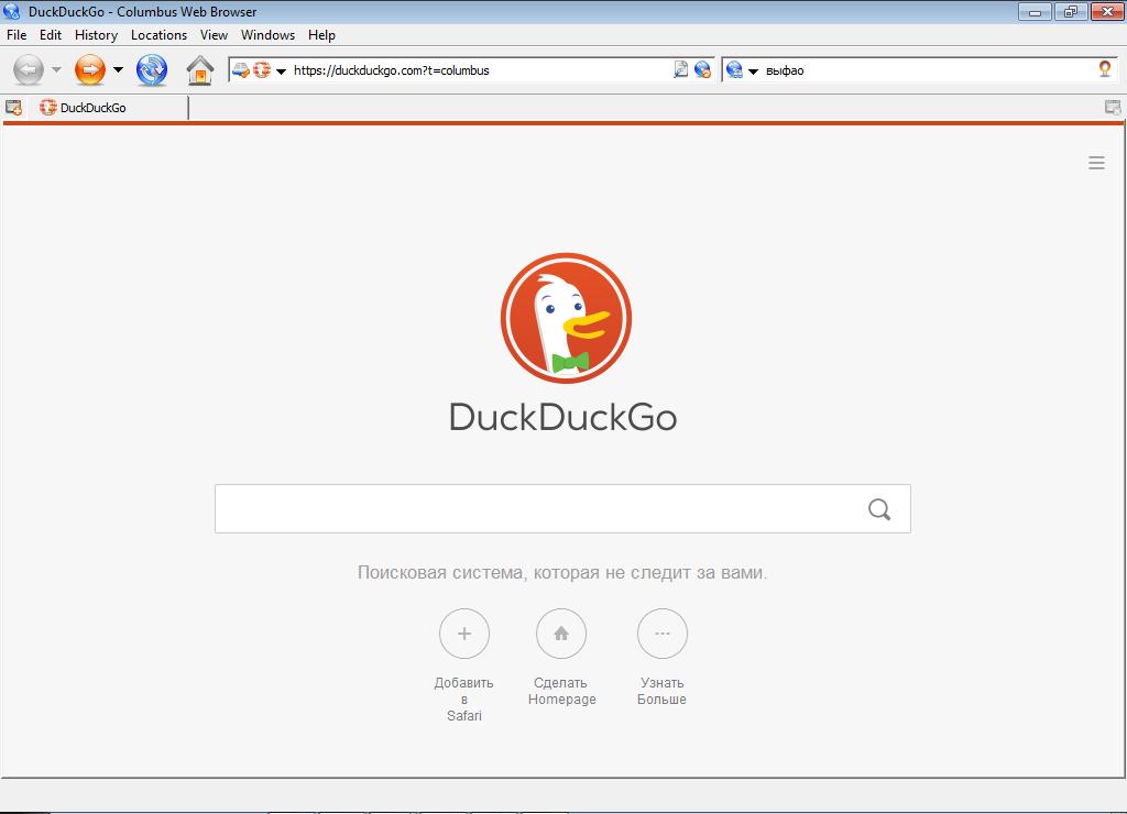 Список все браузеры Columbus Web Browser