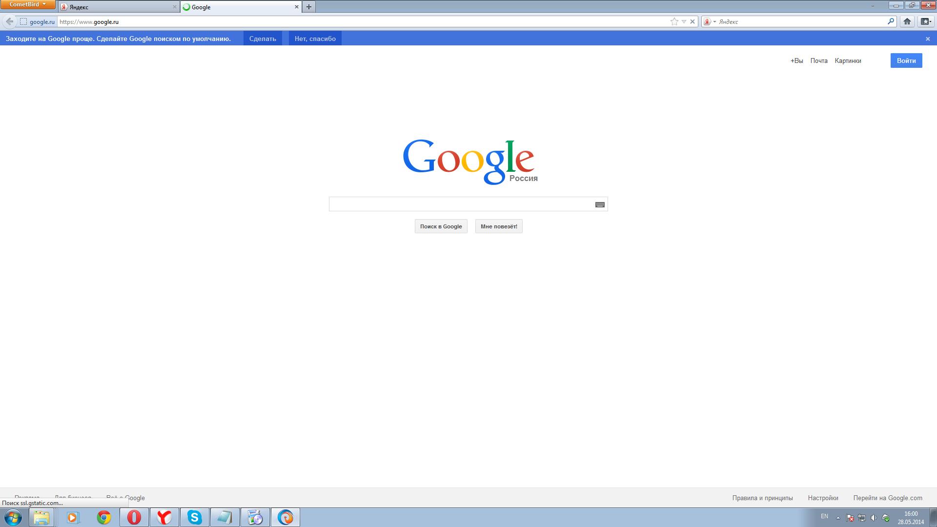 Cписок все браузеры Comodo Dragon