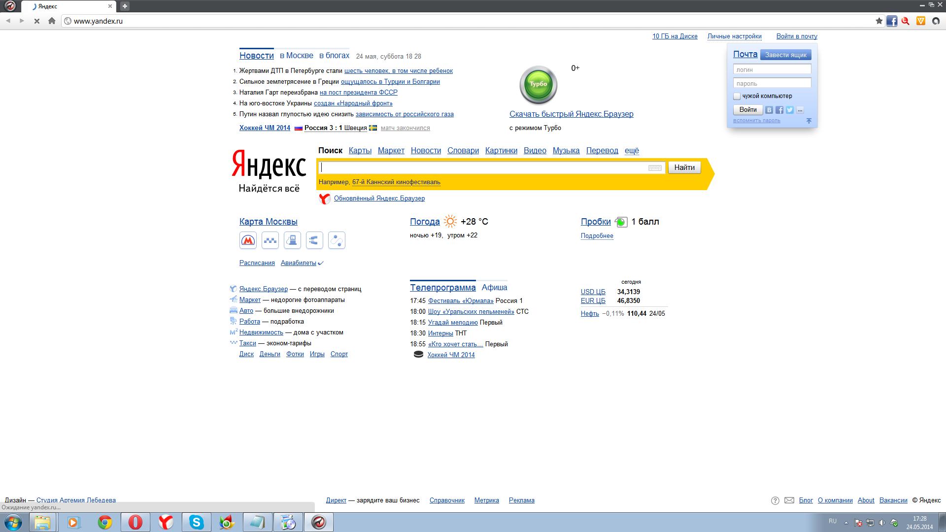 Список все браузеры Comodo IceDragon