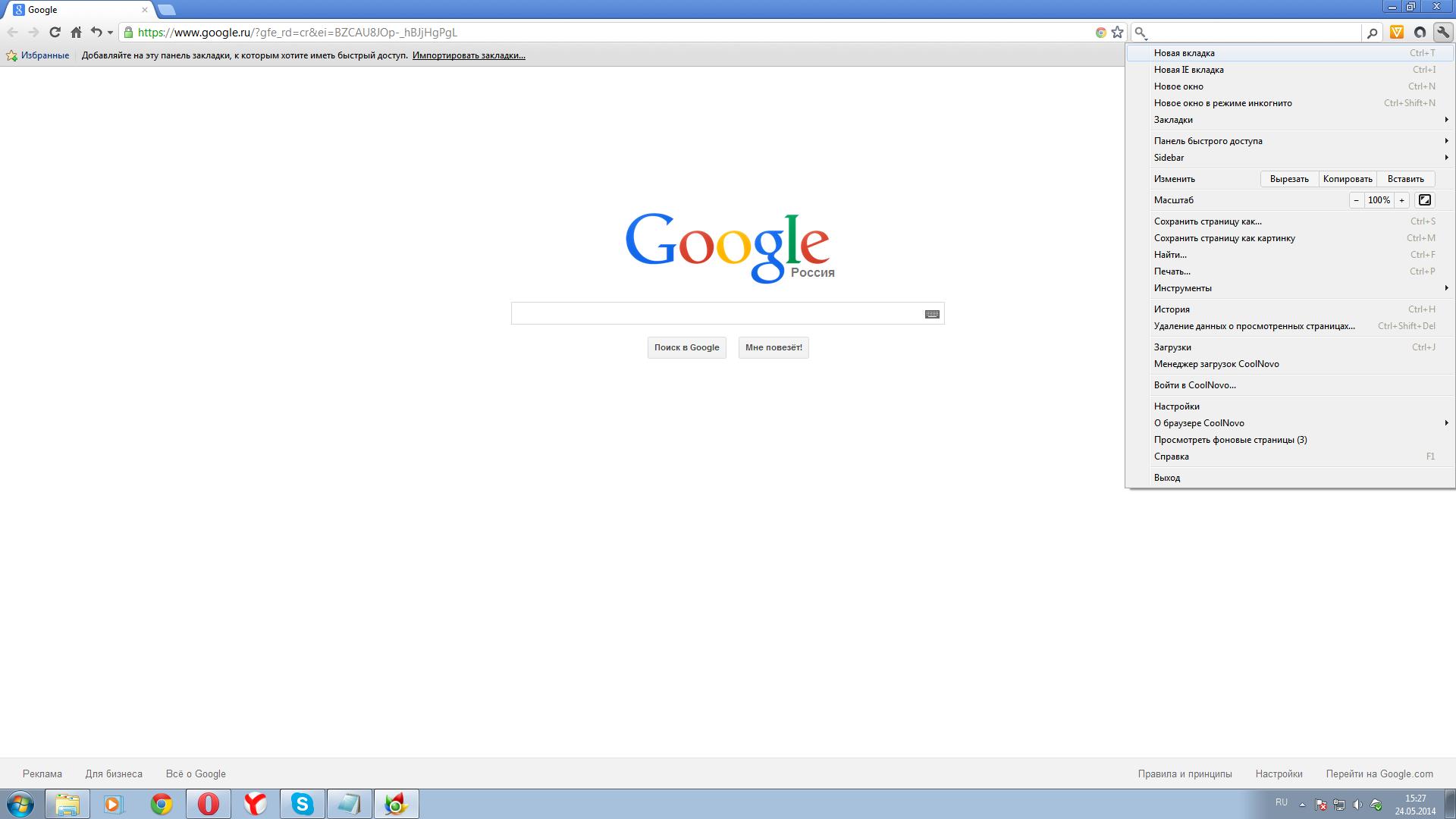 Cписок все браузеры Coolnovo