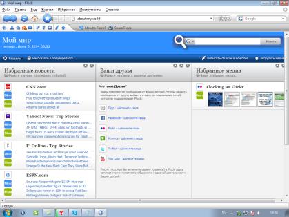 Cписок все браузеры Mozilla Flock