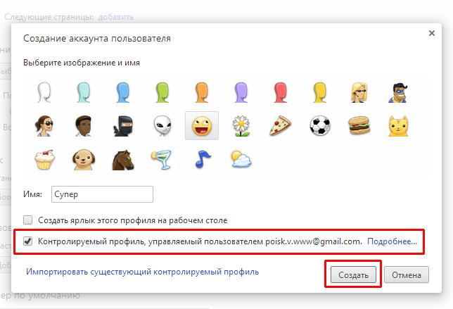 ?? Как узнать пароль ящика outlook - aaparcel.tk