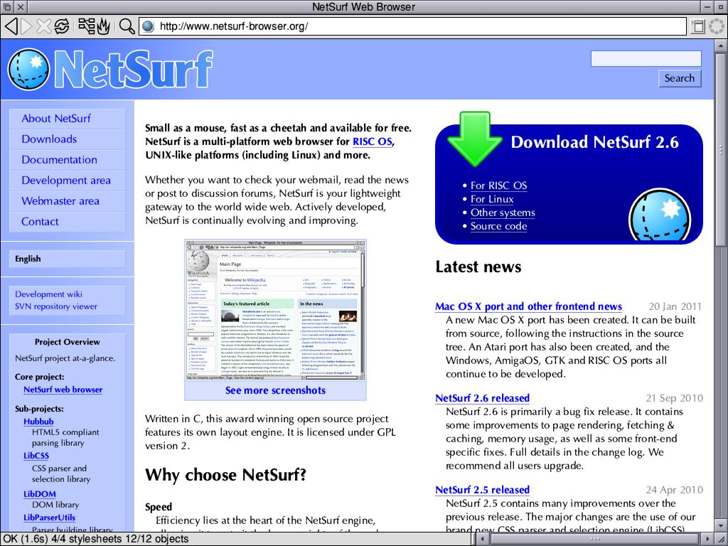 Список все браузеры NetSurf