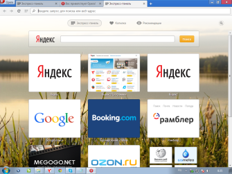 Список все браузеры Opera