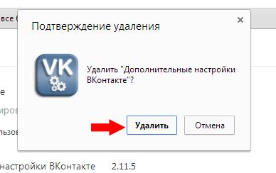 Как установить приложения в гугл хром браузер google chrome