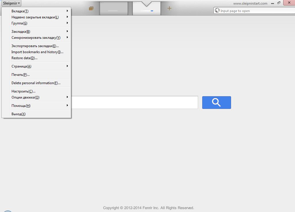 Список все браузеры slepnir