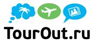 Социальная сеть тур аут tourout, сайт знакомств