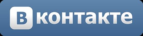 Социальная сеть вконтакте, сайт знакомств