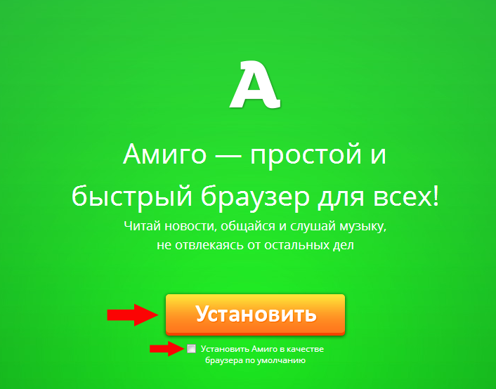 один браузер амиго не сохраняет фото фазан классификации
