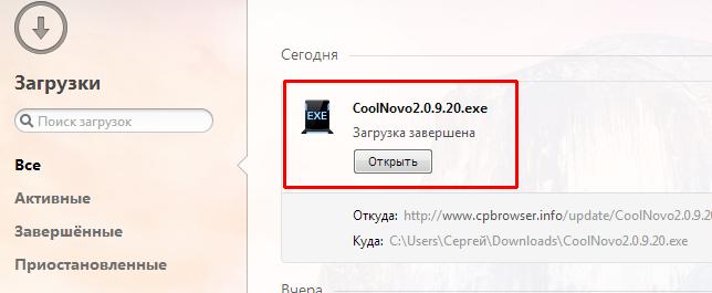 как скачать и установить браузер Coolnovo, настройка