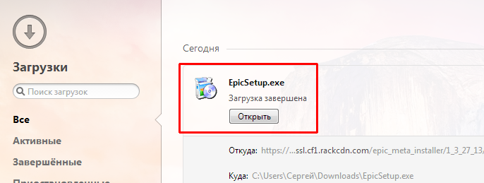 Как скачать и установить браузер epic privacy browser, настройка