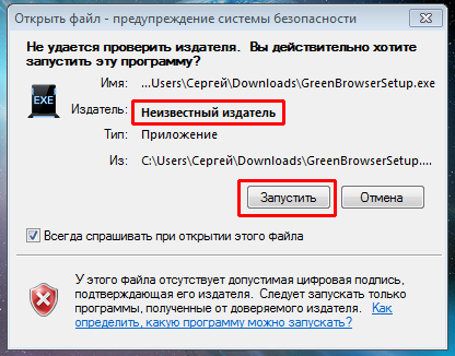 Как скачать и установить GreenBrowser браузером, настройка