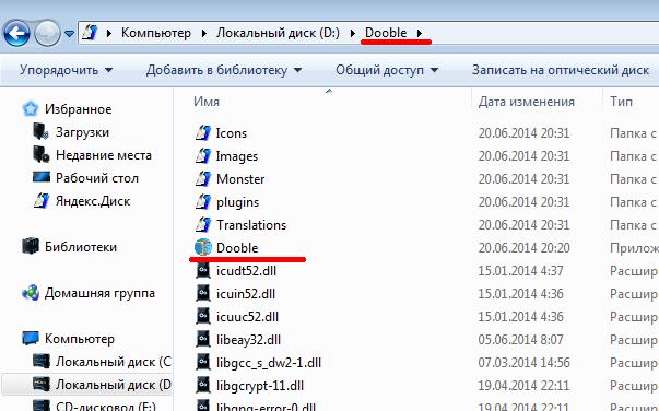 Как пользоваться браузером dooble, настройка