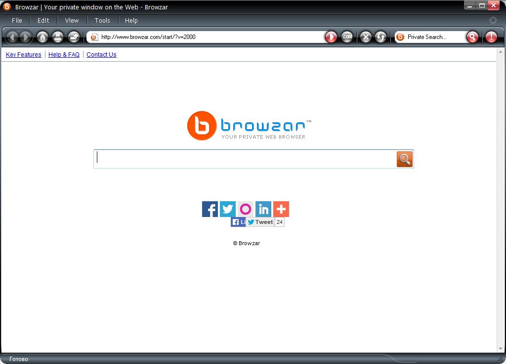 Как скачать и установить browzar браузер