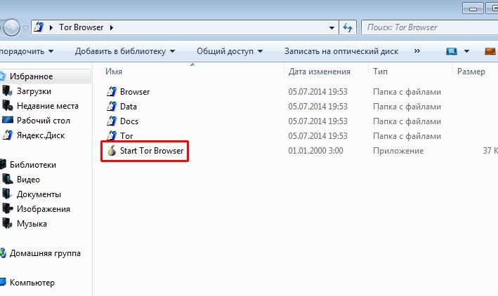 Как скачать и установить tor браузером, настройка