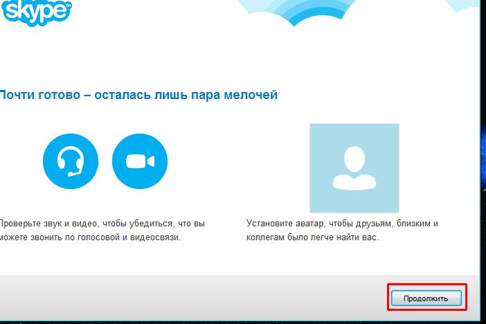 Как сделать с веб камеры в скайп 89