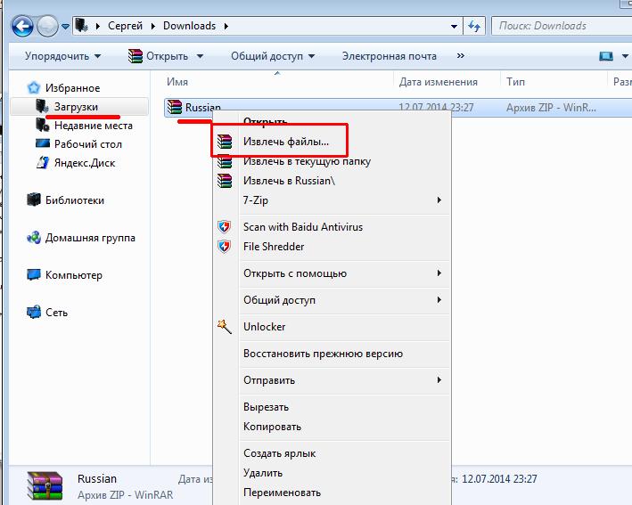 Как скачать и установить am browser браузер