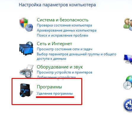 Как удалить amigo browser браузер