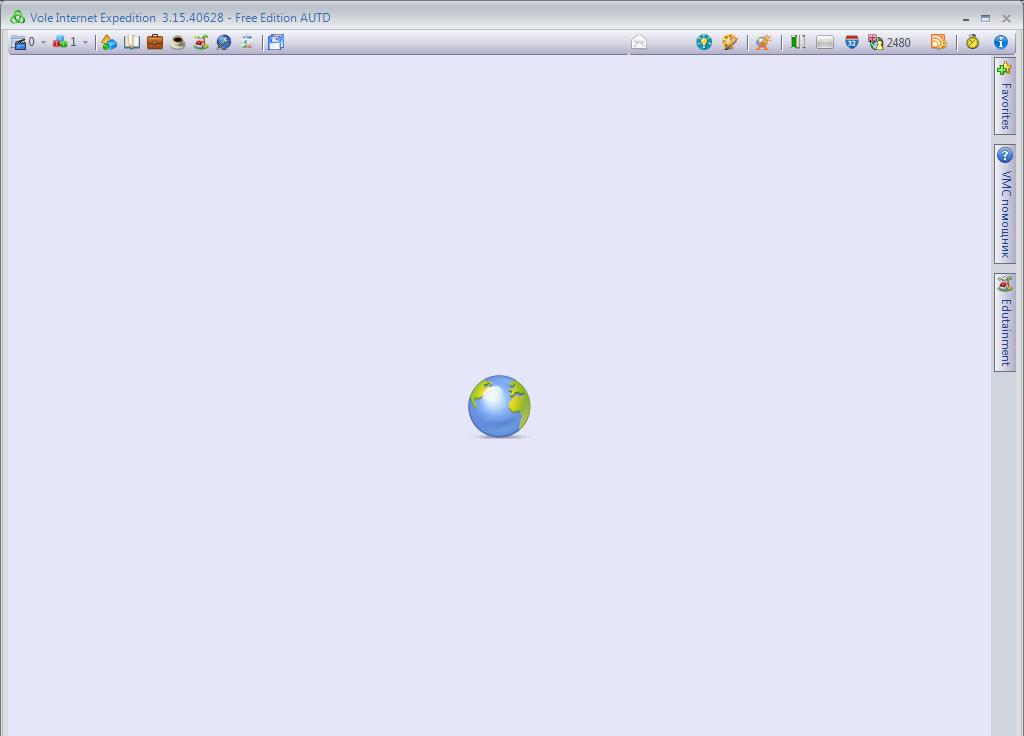 Список все браузеры vole internet expedition