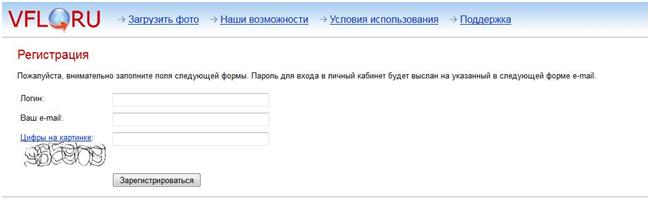 Регистрация на vfl