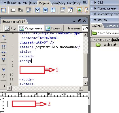 Раздел для ввода кода