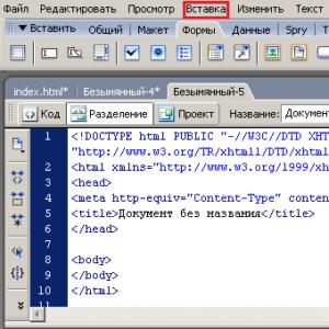 Как сделать в html заголовок цветным