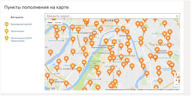 Пункты пополнения на карте