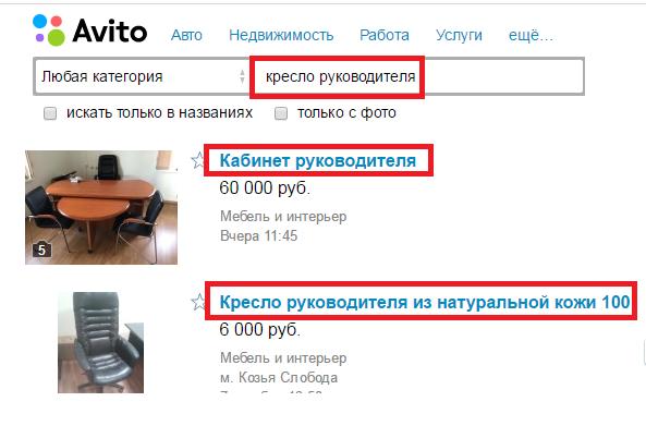 Подать объявление на авито вязьма бесплатно куда можно дать объявление эффективно в г.нефтеюганск