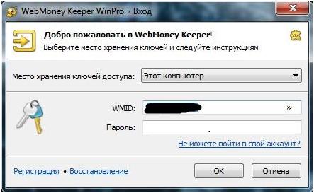 Программа Keeper