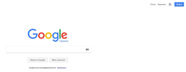 Стартовая страница гугл