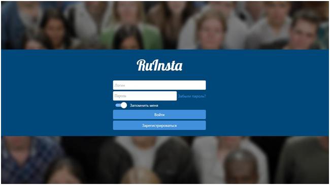 Программа RuInsta