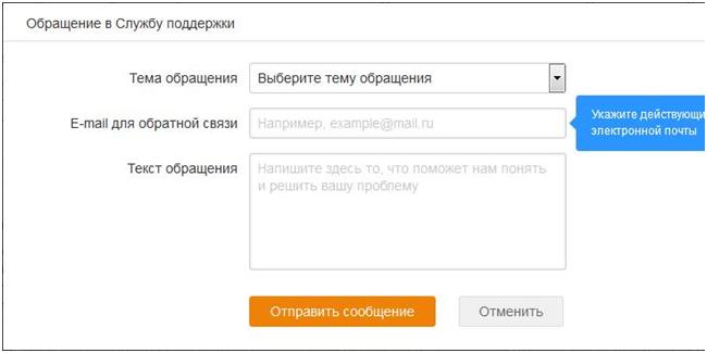 Форма для заполнения анкеты