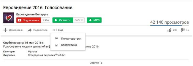 """Кнопка """"Пожаловаться"""""""