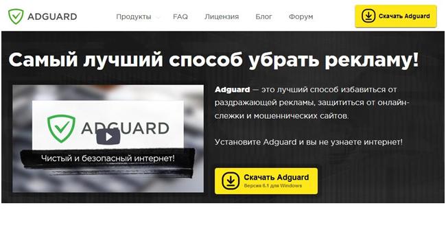 Аналогичное дополнение AdGuard