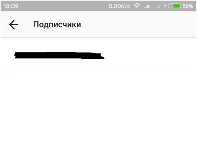 Кнопка блокировки подписчиков