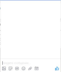 «Отправка сообщения»