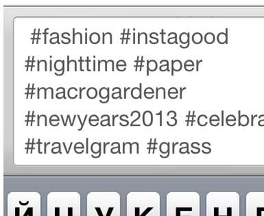 Популярные #хэштеги Инстаграма