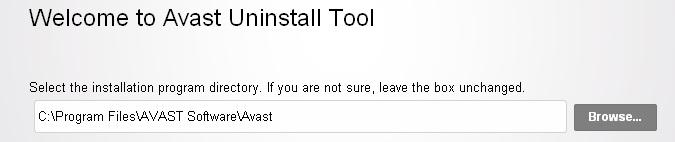 Специальная разработка от Avast