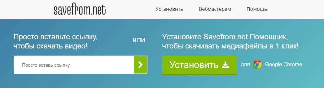 Сторонние сайты для скачивания