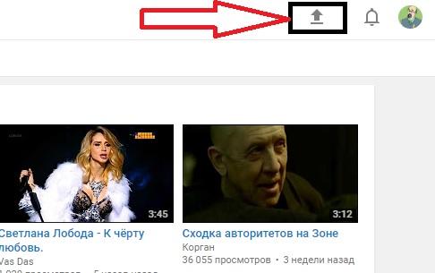 Кнопка добавления видеозаписи